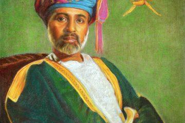 Sultan Qaboos bin Said al Said