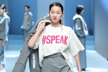 me too fashion activism politics